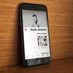 שירות הזרמת מוסיקה אפל מיוזיק (צילום: גאדג'טי)