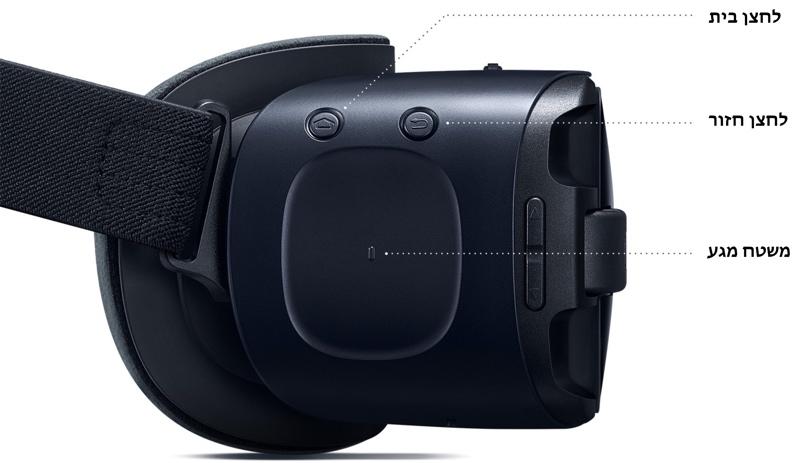 מתוחכם סמסונג מכריזה על דגם חדש למשקפי המציאות המדומה Gear VR עם שיפורים ZN-84