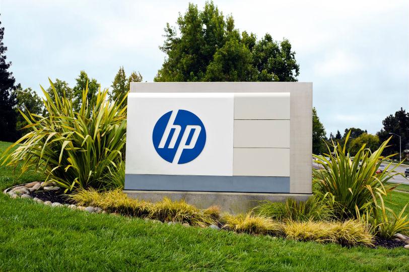 שלט של חברת HP (מקור: HP)