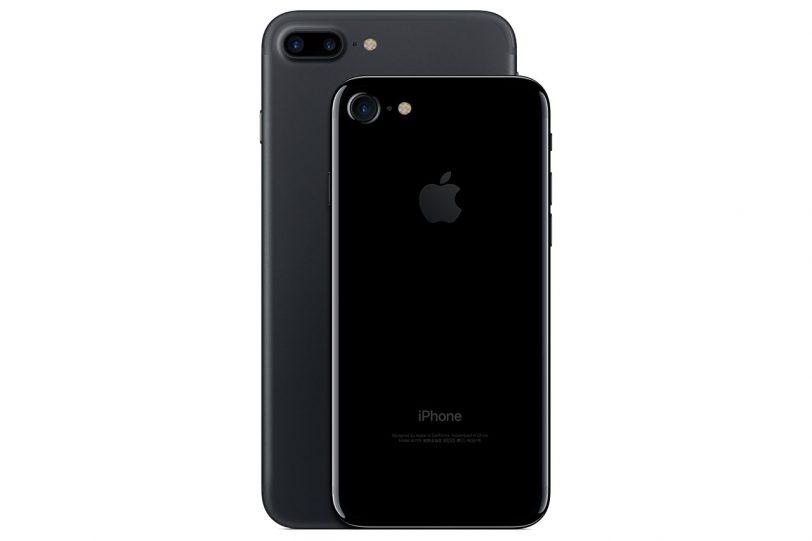 """אייפון 7 ואייפון 7 פלוס (תמונה: יח""""צ אפל)"""