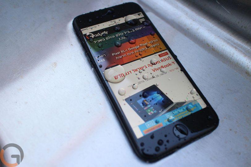 אייפון 7 (צילום: גאדג'טי)