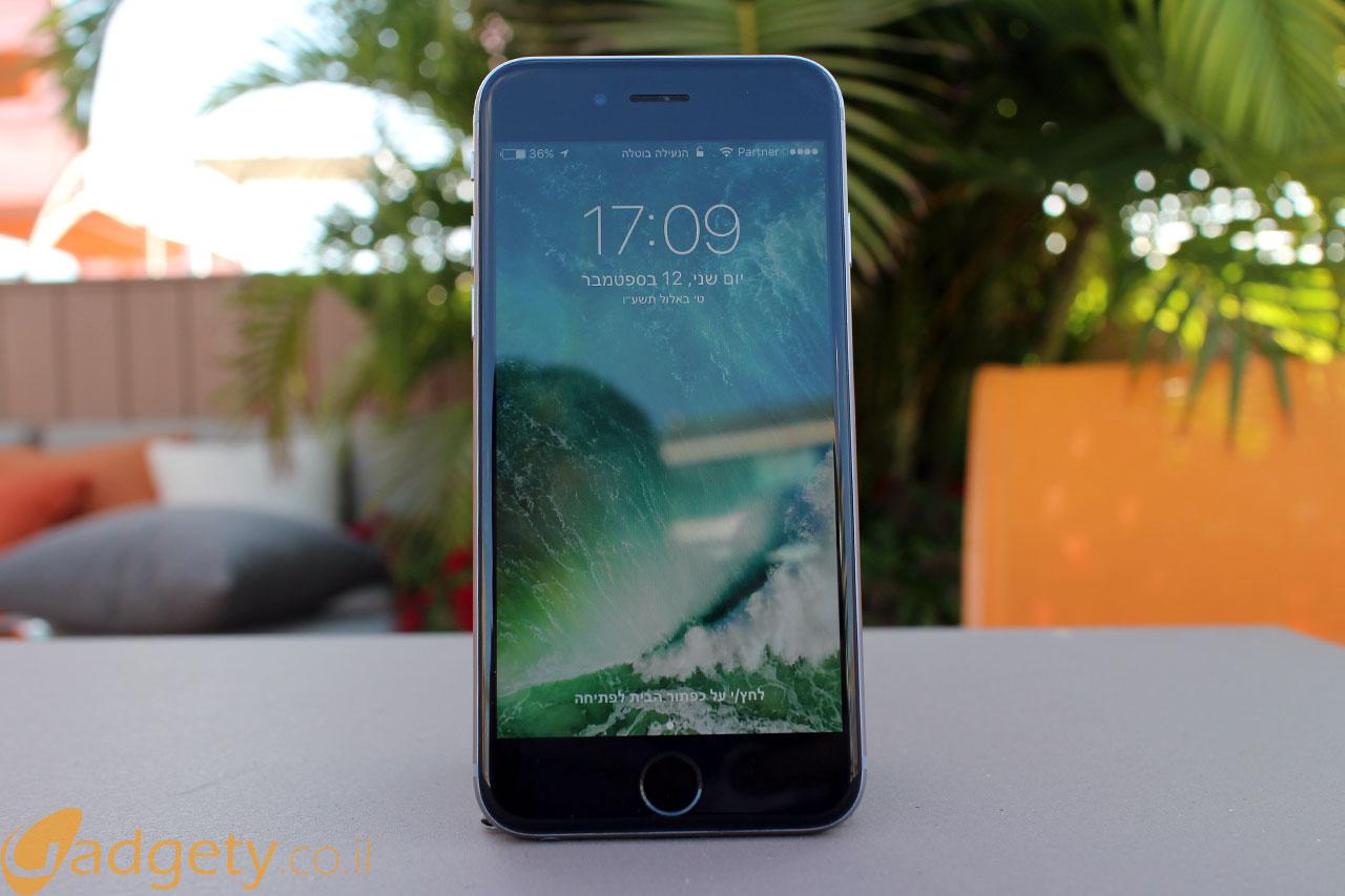 אייפון 6S עם מערכת ההפעלה iOS 10 (צילום: גאדג'טי)