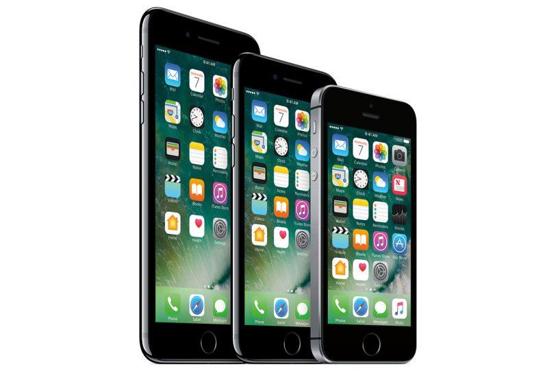 סדרת האייפונים החדשה (תמונה: Apple)