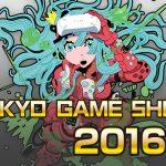 לוגו תערוכת הגיימינג Tokyp Game Show