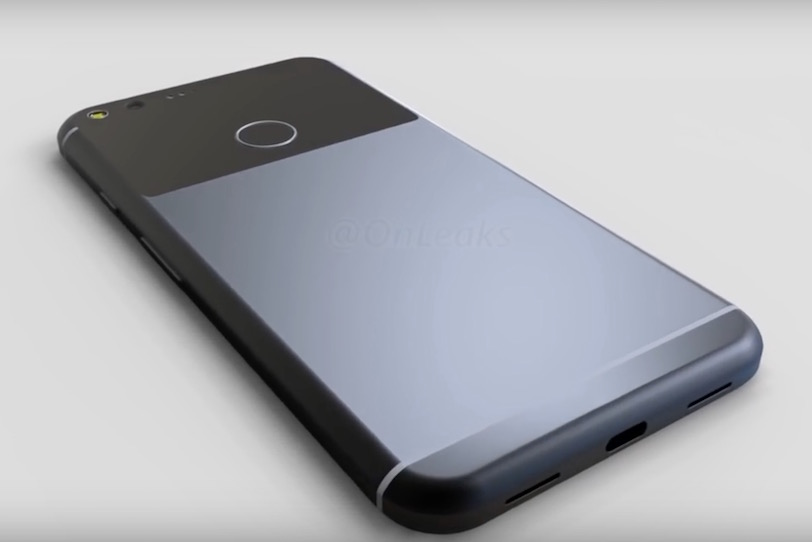 Google Pixel XL (מקור: Youtube)