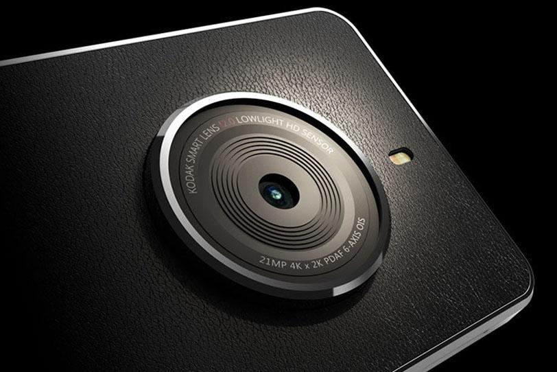 Kodak Ektra (תמונה: Kodak)