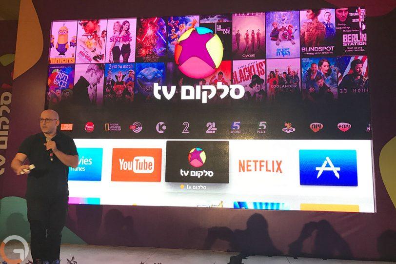 """ניר שטרן, מנכ""""ל סלקום, מציג את שירות סלקום TV על-גבי ה-Apple TV (צילום: גאדג'טי)"""