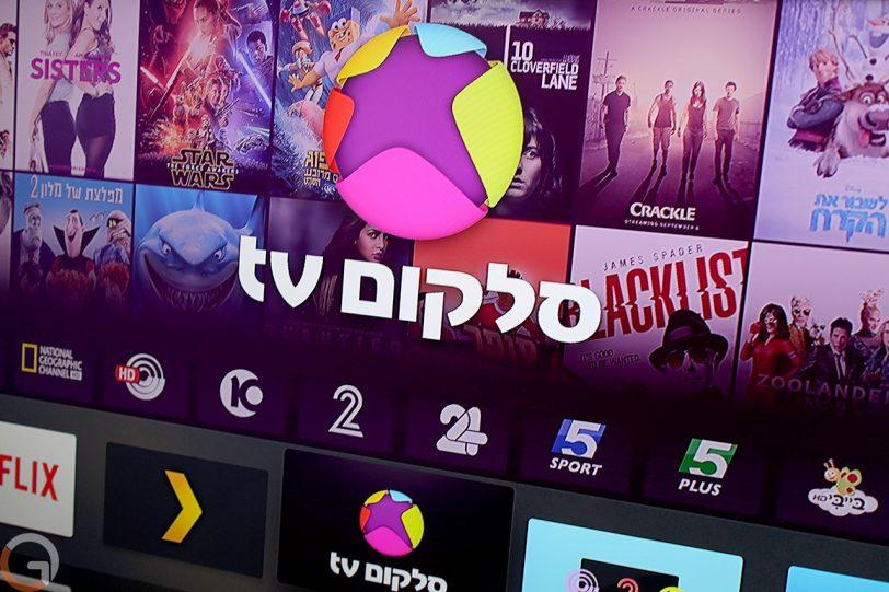 שירות סלקום TV על-גבי ה-Apple TV (צילום: רונן מנדזיצקי, גאדג'טי)