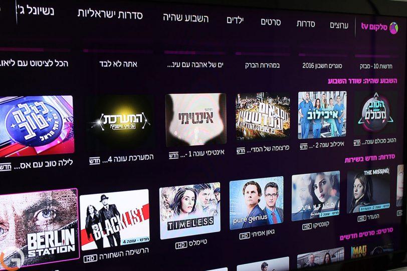 שירות סלקום TV על-גבי ה-Apple TV (צילום: גאדג'טי)