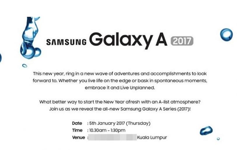 ההזמנה לאירוע ההכרזה על סדרת Galaxy A 2017