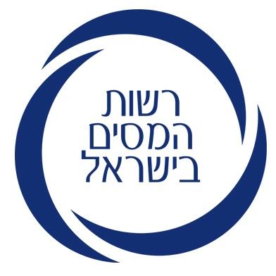 israel-taxes