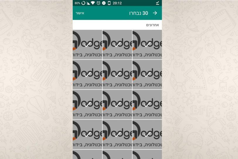 whatsapp-30