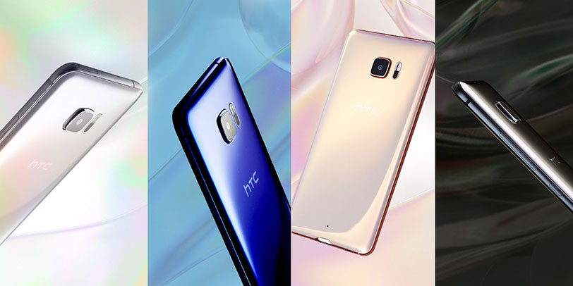 הצבעים של מכשיר HTC U: שחור, ורוד, כחול ולבן