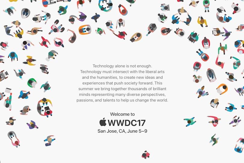 העמוד הרשמי של אפל לכנס WWDC 2017 (מקור: apple.com)