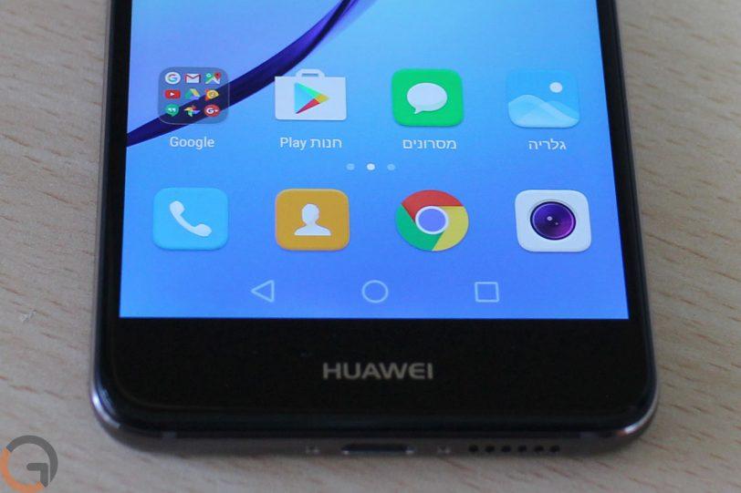 Huawei Nova (צילום: גאדג'טי)
