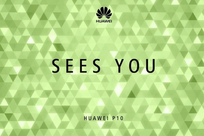 מתוך סרטון הטיזר שהפיצה וואווי לקראת הכרזת ה-Huawei P10 (מקור: Twitter)