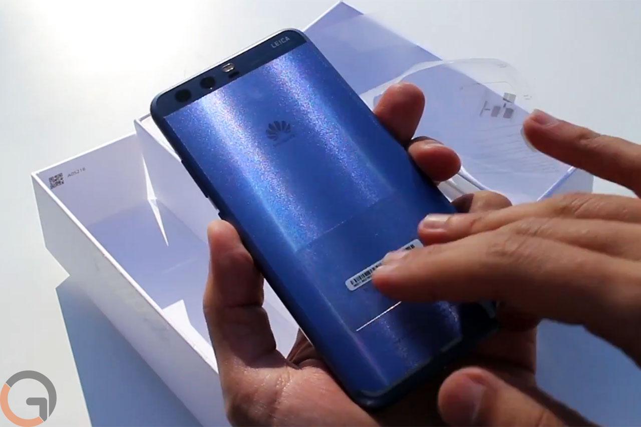 פתיחת קופסה Huawei P10 (צילום: גאדג'טי)