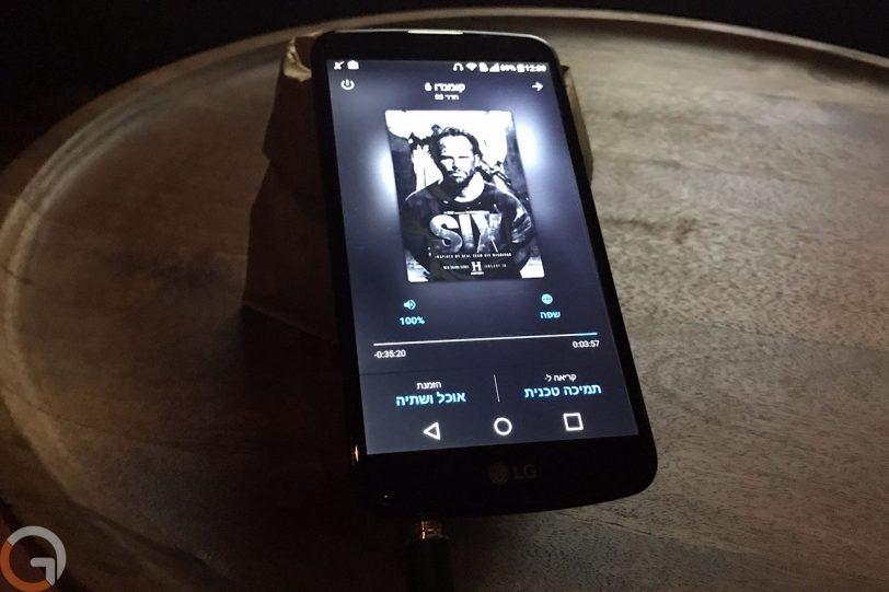 אפליקציית Muvix (צילום: גאדג'טי)