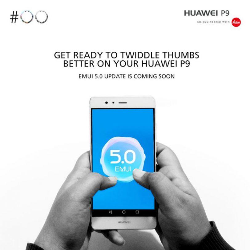 טיזר ממשק המשתמש EMUI 5.0 מגיע לדגמי Huawei P9