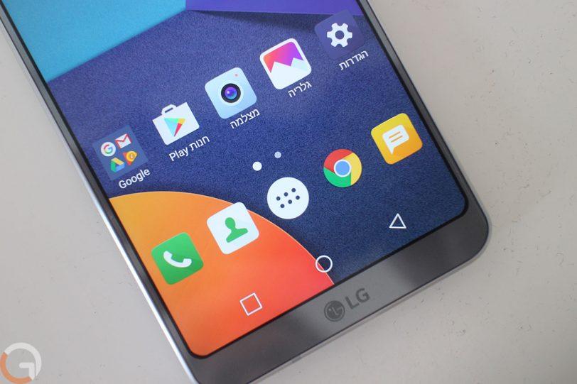 מגירת יישומים ב-LG G6 (צילום: רונן מנדזיצקי, גאדג'טי)