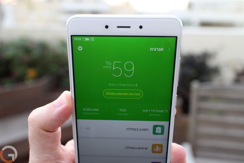 סמארטפון Xiaomi Redmi Note 4 (צילום: רונן מנדזיצקי, גאדג'טי)