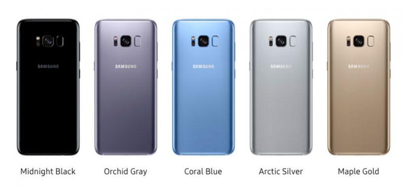 """הצבעים של ה-Samsung Galaxy S8 (תמונה: יח""""צ סמסונג)"""