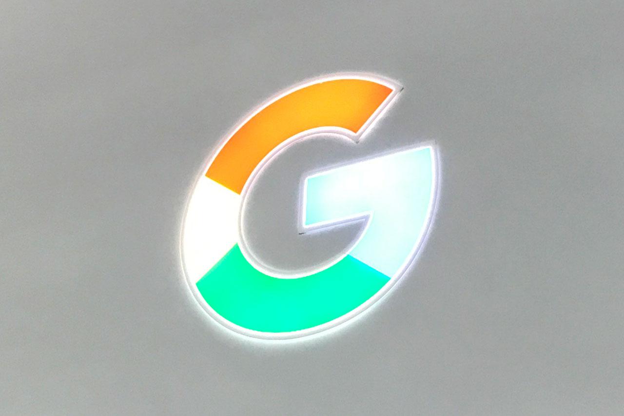לוגו G של גוגל