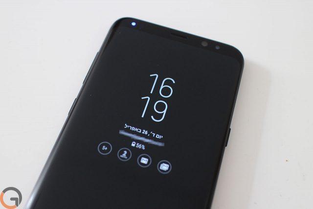 דיווח: סורק הקשתית ב-Galaxy S9 יציע ביצועים טובים מאלו של הגלקסי S8