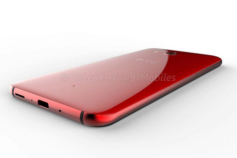 תמונת הדמיה HTC U11