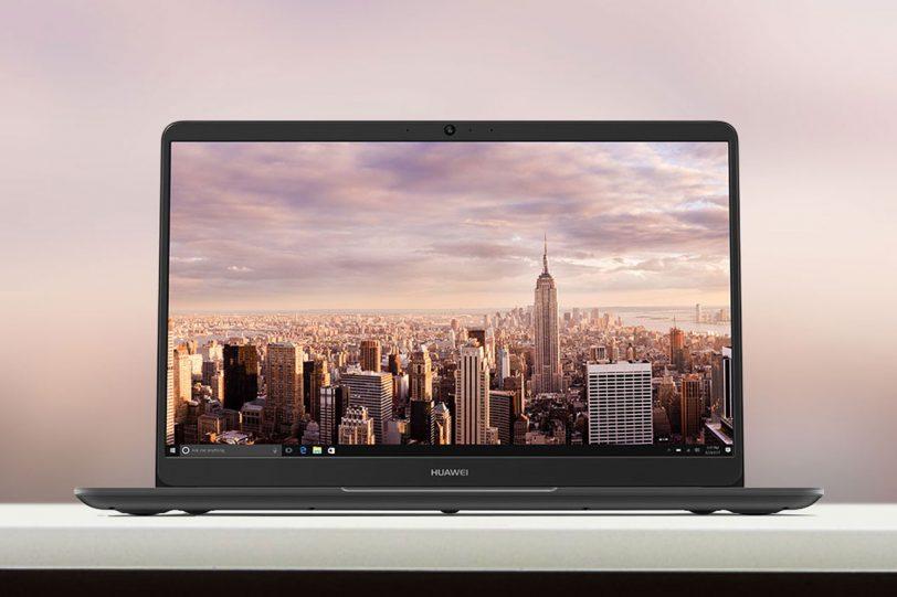 מחשב MateBook D (תמונה: Huawei)
