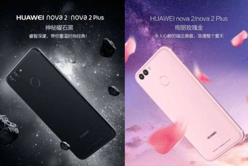 Huawei Nova 2 ו-Nova 2 Plus יוכרזו ב-26 במאי, יגיעו עם ...