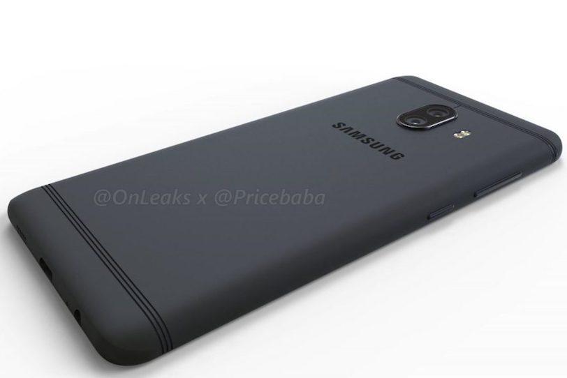 Samsung Galaxy C10 (הדלפה)