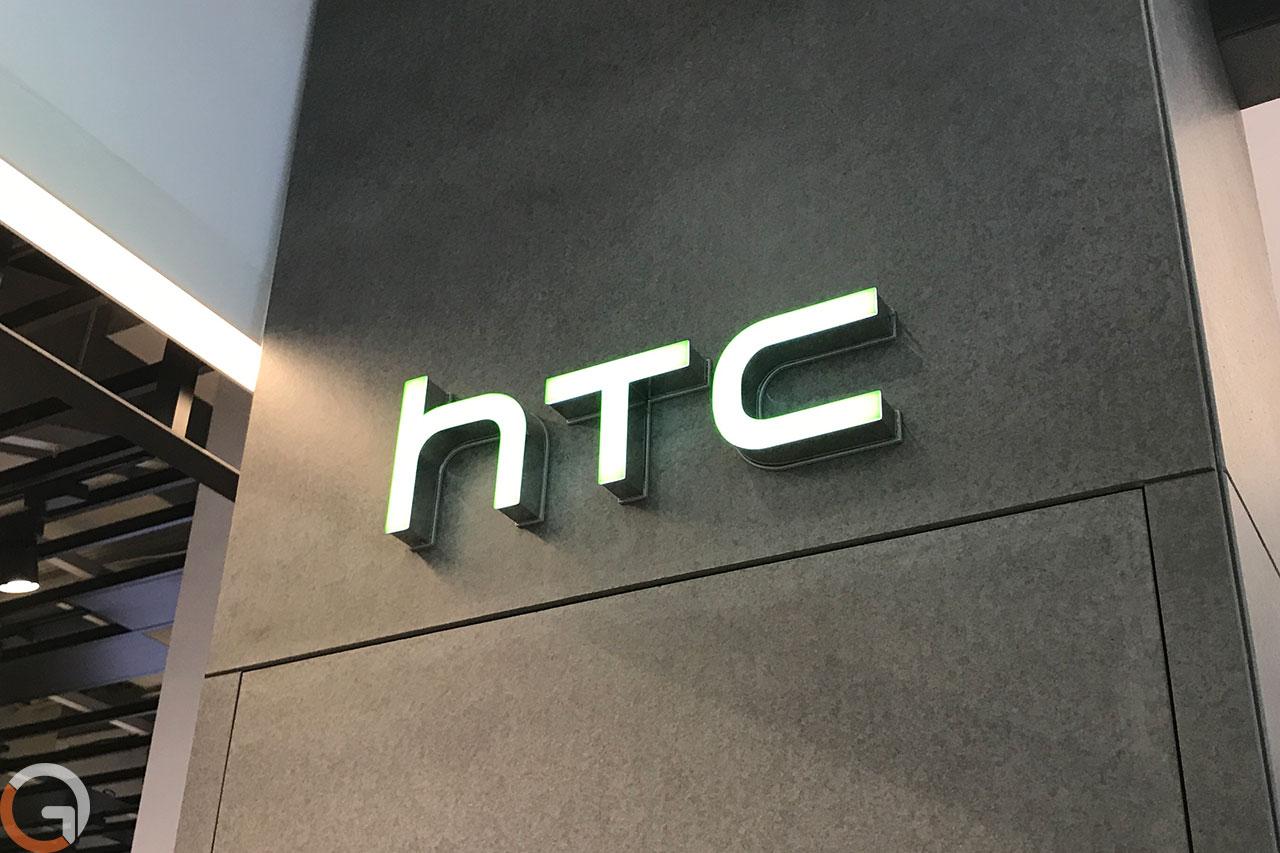 לוגו חברת HTC (צילום: רונן מנדזיצקי, גאדג'טי)