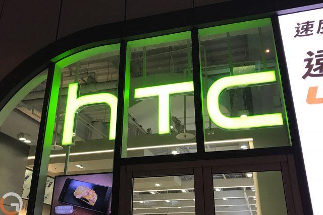 חברת HTC חושפת פרטים על מפרטו הטכני של Google Pixel 2