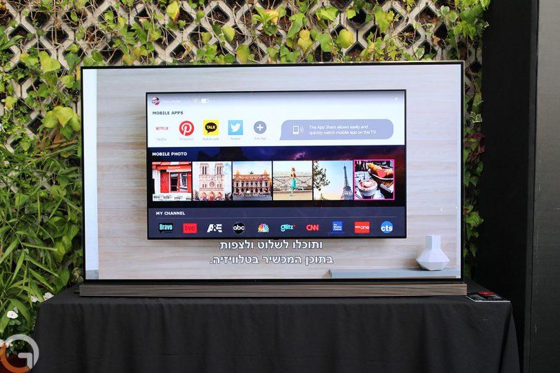 מסך טלוויזיה LG G7 (צילום: רונן מנדזיצקי, גאדג'טי)