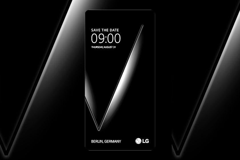 ההזמנה לאירוע ההכרזה על ה-LG V30 (תמונה באדיבות LG אלקטרוניקס, עיבוד: גאדג'טי)