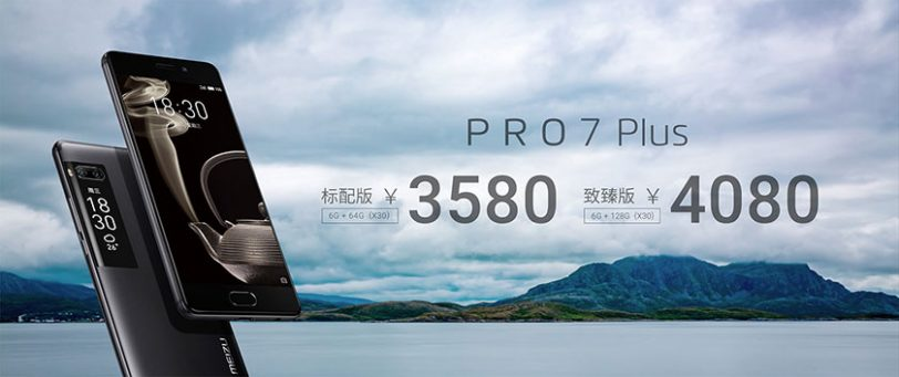 מחירים Meizu Pro 7 Plus