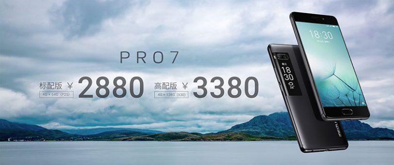 מחירים Meizu Pro 7