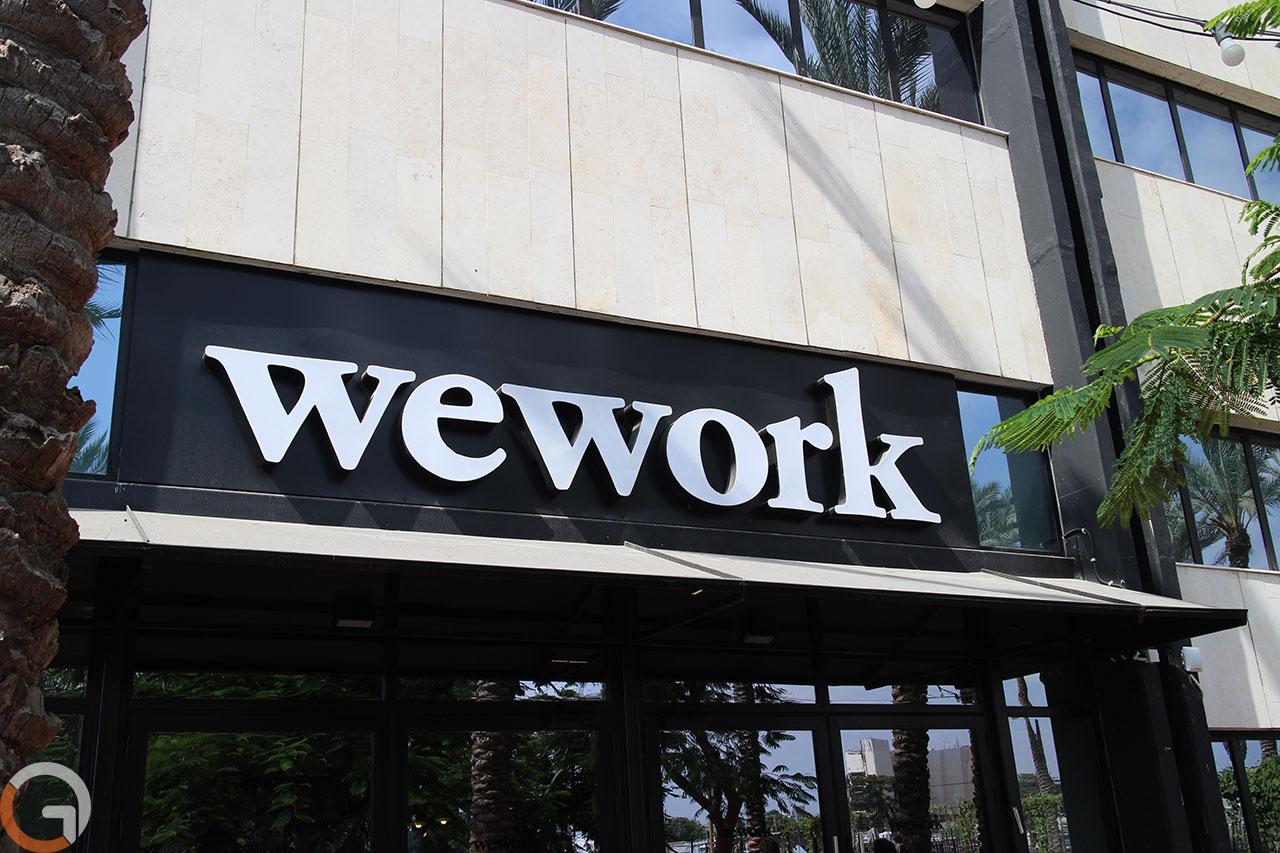 WeWork (צילום: רונן מנדזיצקי, גאדג'טי)