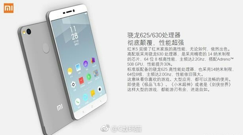 Xiaomi Redmi 5 (הדלפה)