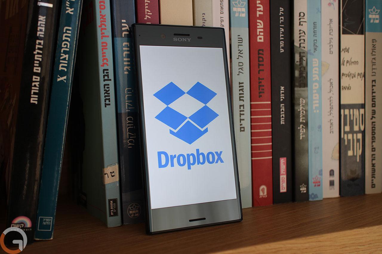 אפליקציית דרופבוקס (צילום: רונן מנדזיצקי, גאדג'טי)