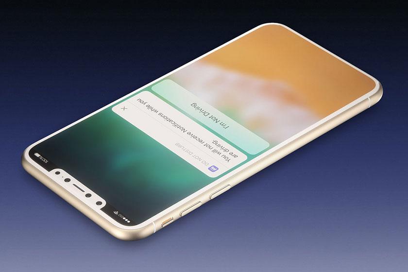 אייפון 8 (אילוסטרציה)
