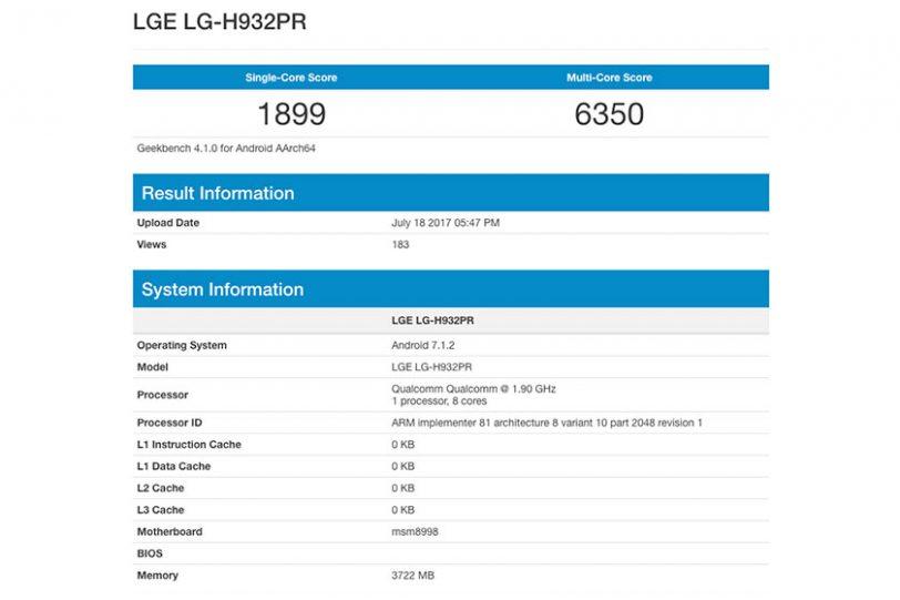 LG V30 במבחן הביצועים GeekBench