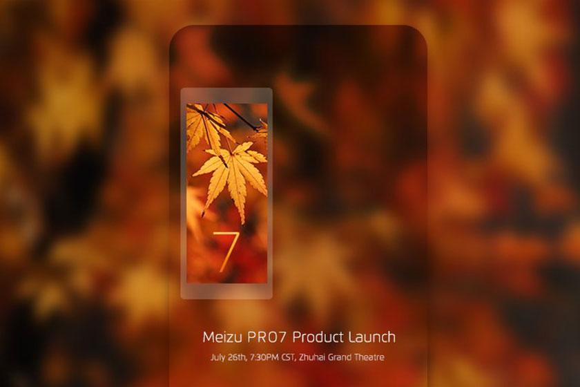 טיזר ל-Meizu Pro 7 (תמונה: Meizu / Twitter)