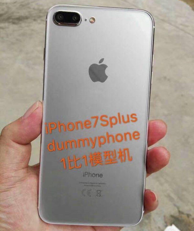 דגם דמה ל-iPhone 7S Plus (הדלפה)