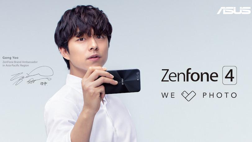 ההזמנה הרשמית לאירוע ההכרזה על Asus ZenFone 4