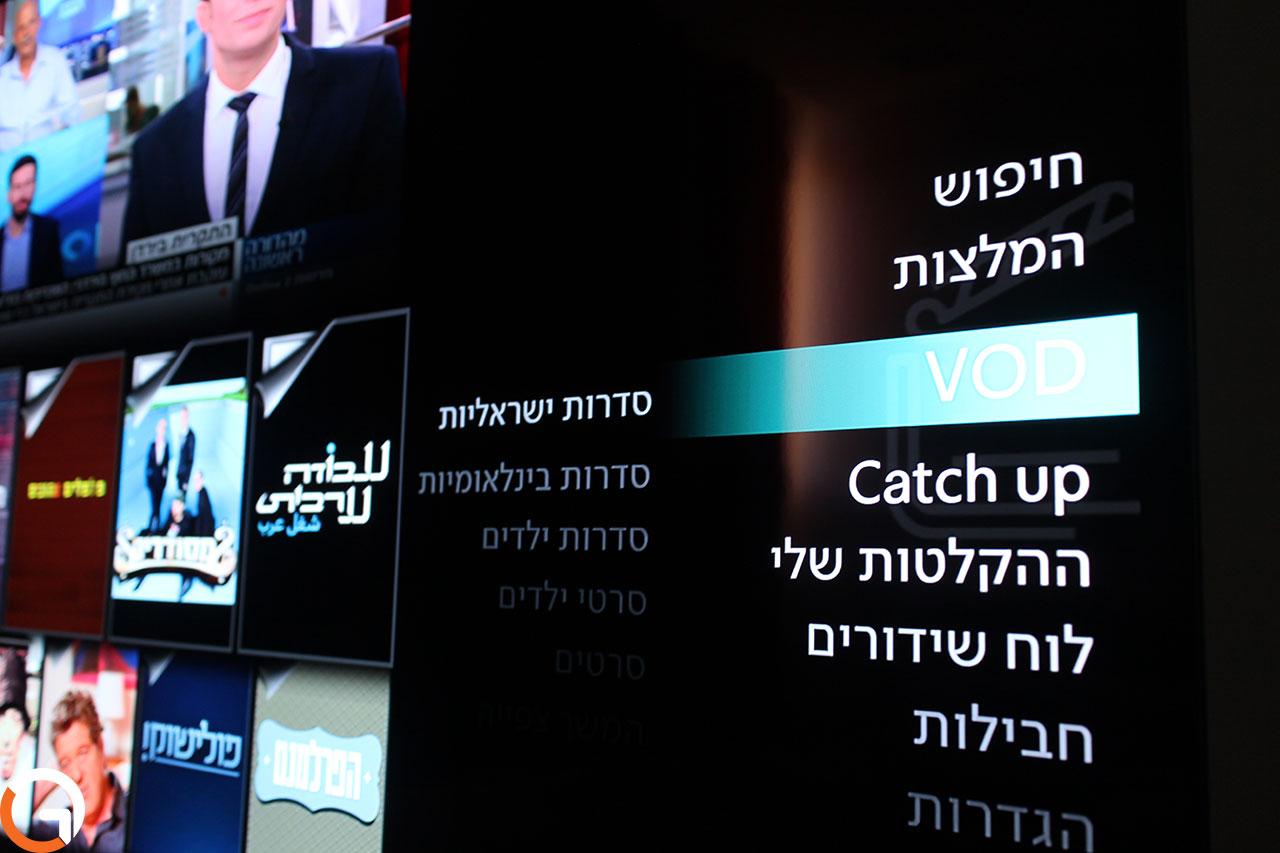 ממשק פרטנר TV (צילום: רונן מנדזיצקי, גאדג'טי)