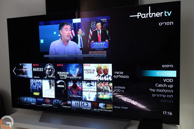 שירות פרטנר TV (צילום: רונן מנדזיצקי, גאדג'טי)