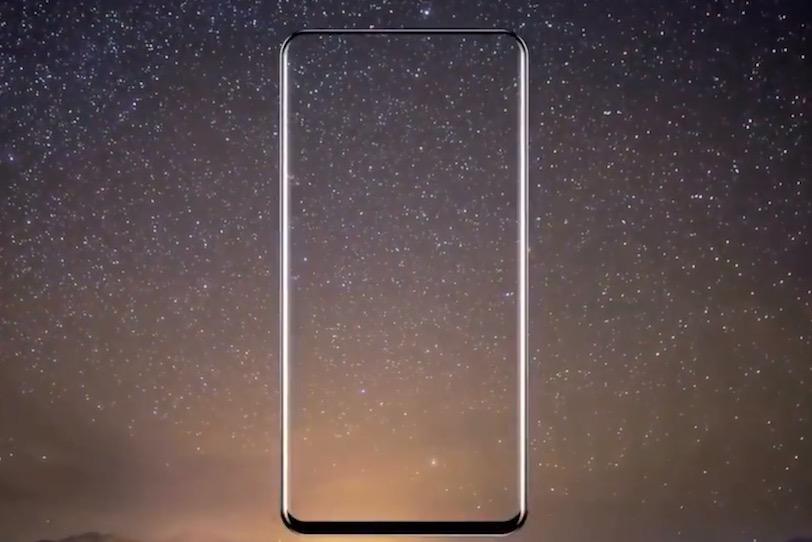 האם כך יראה Xiaomi Mi Mix 2?
