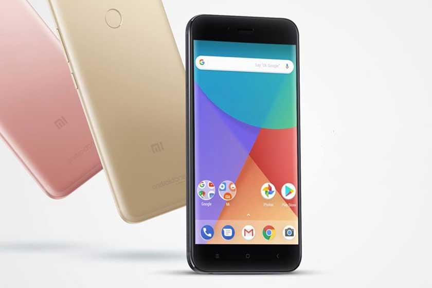 סמארטפון ה-Mi A1 (תמונה באדיבות Xiaomi)
